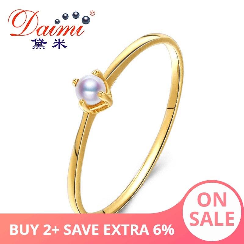 DAIMI 2.5 3 ミリメートル小型アコヤ真珠リング G14K ゴールドリングホワイトパーフェクトラウンドパールテールリング  グループ上の ジュエリー & アクセサリー からの 指輪 の中 1