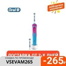Детская электрическая зубная щетка Oral-B Starter Pack Холодное сердце 2