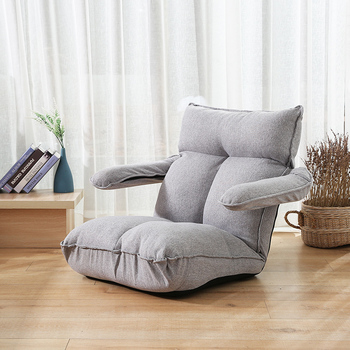 Floor Foldable Relax Sofa Recliner Chair Folding Chaise Living Room Furniture Modern Reclining Leisure Chair Fabric Upholstery mid century modern style armchair sofa chair legs wooden linen upholstery living room furniture bedroom arm chair accent chair