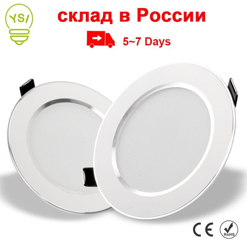 Светодиодный светильник 3 Вт 5 Вт 7 Вт 9 Вт 12 Вт 15 Вт круглый встраиваемый светильник 220 в 230 в 240 В светодиодный светильник для спальни, кухни, вн... title=