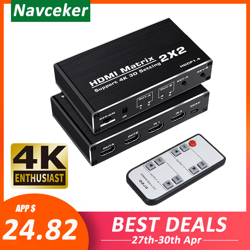 2020 Best 4K@60Hz HDMI Matrix 2x2 Switch Splitter Support HDCP 1.4 IR Remote Control HDMI Switch 2 In 2 Out HDMI Matrix Switch(China)