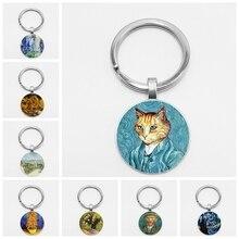 Harajuku Van Gogh Oil Painting Vintage Pendant Keychain Art Picture Print Glass Gem Car Key Chain Hanging Buckle Alloyr Jewelry недорого