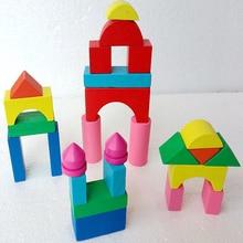 New Kid Wooden Mini Castle Building Blocks Geometric Shape Educational Toys Game Environment Friendly