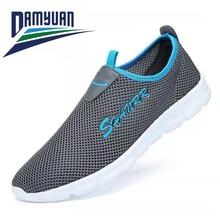 Damyuan Men's Casual Shoes 36 Fashion Light  Lover Women Outdoor Wading Holiday Men Home Flat 2020