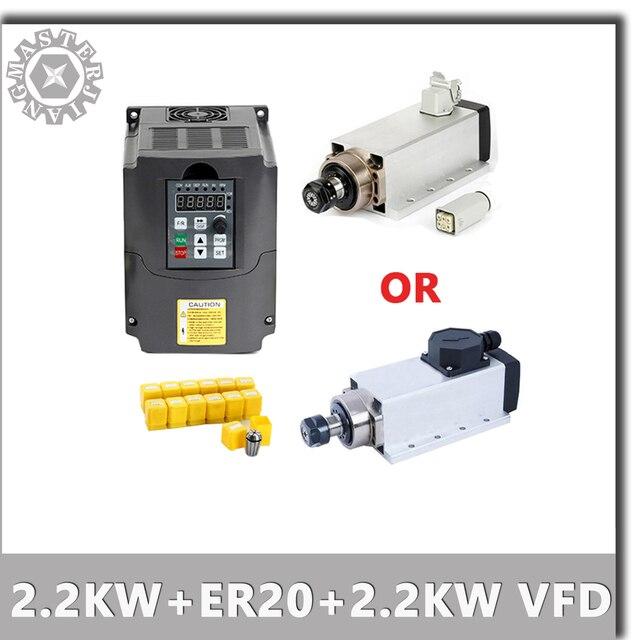 Broche de refroidissement à Air carré, CNC V 220V 2200W, ER20, W, fraise à Air refroidi + onduleur VFD kw + 13 pièces/ensemble ER20