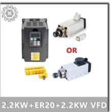 Nieuwe Cnc 220V 2.2KW Vierkante Luchtkoeling Spindel ER20 2200W Luchtgekoelde Freesspindel + 2.2KW Vfd inverter + 13 Stks/set ER20