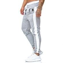 Мужчины бегун брюки новинка мода спортивные штаны мужчины фитнес бодибилдинг тренажерные залы брюки мужские бегуны одежда осень повседневная полоса брюки