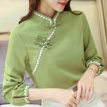 Кружевная Базовая рубашка в стиле ретро с длинным рукавом и