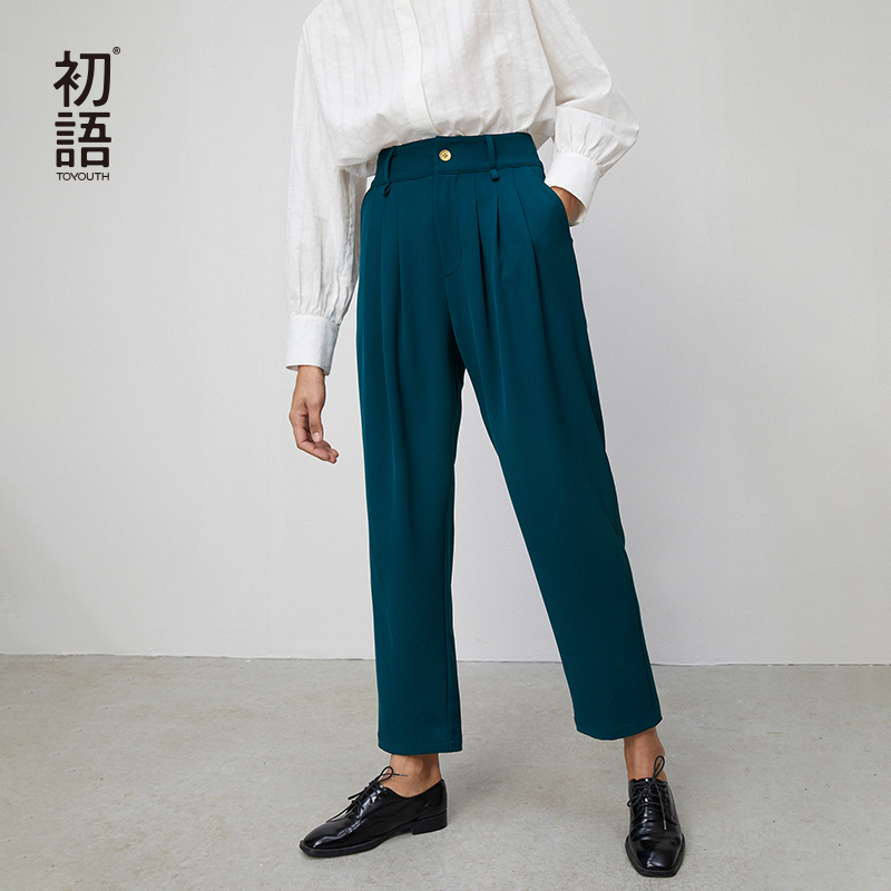Toyouth Office Ladies Fashion Suit Pants 2020 Spring New High Waist Harem Pants Women Black Trousers