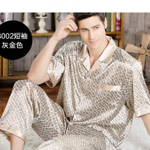 ฤดูร้อน Mens ชุดนอนผ้าไหมชุดนอนผู้ชายชุดนอน Nightgown บ้าน Stian Soft Cozy บางแขนสั้นเสื้อ + กางเกง bts ชุดนอน