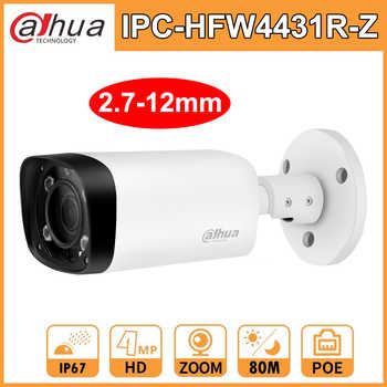 Dahua IP Camera Security IPC-HFW4431R-Z HD 4MP Network Bullet Camara IR80M 2.7-12mm Electric Zoom Lens H.265 PoE Network Camera - DISCOUNT ITEM  21 OFF Security & Protection