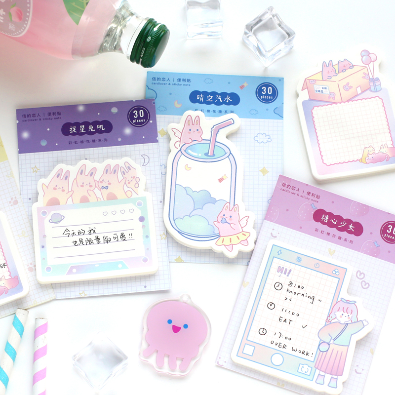 1set/lot Memo Pads Sticky Notes Rainbow Marshmallow Ins Cute Paper Diary Scrapbooking Stickers Office School Stationery Notepad
