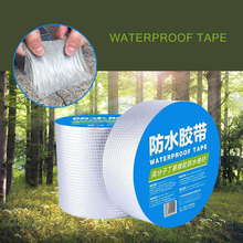 Durable Repair Adhesive Stickers External Crack Roof Hose Duct Tapes High Temperature Resistance Aluminium Foil Household Supply