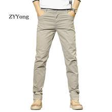 2020 новые мужские брюки из хлопка прямые модные классические