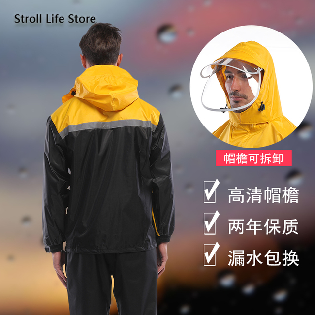 Waterproof Electric Motorcycle Raincoat Poncho Women Split Adult Hiking Jacket Rain Pants Hiking Rainwear Capa De Chuva Gift 2