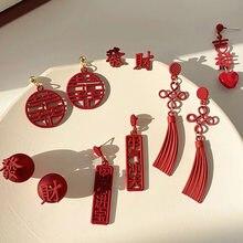 Orgin – boucles d'oreilles à nœud chinois pour femmes, bijoux d'été, nouvel an, Style rouge, lettre pendante, amusant, riche, accessoires de tous les jours