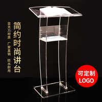 Simple Transparent Acrylic Church Podium Welcoming Platform Podium Table Consultation Reception Desk Shopping Speaking Platform