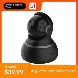 يي كاميرا بشكل قبة 1080P عموم/الميل/تكبير اللاسلكي IP الأمن نظام مراقبة كاملة 360 درجة التغطية للرؤية الليلية الأسود