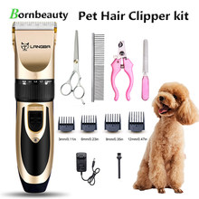 Pet Hair Clipper Kit Professional Animal Shearing Machine Dog Shaver Grooming Hairdresser Clipper with Scissors New 110-240V AC