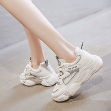Women Comfy Breathable Mesh Tenis Trainers Chunky Heels 5cm Womens Platform Sneakers Shoes Lace Up Casual Female