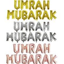 1 Набор 16 дюймов Umrah Мубарак повесить буквы шары мусульманские исламские вечерние украшения из фольги баллон Рамадан Бантинг вечерние украшения