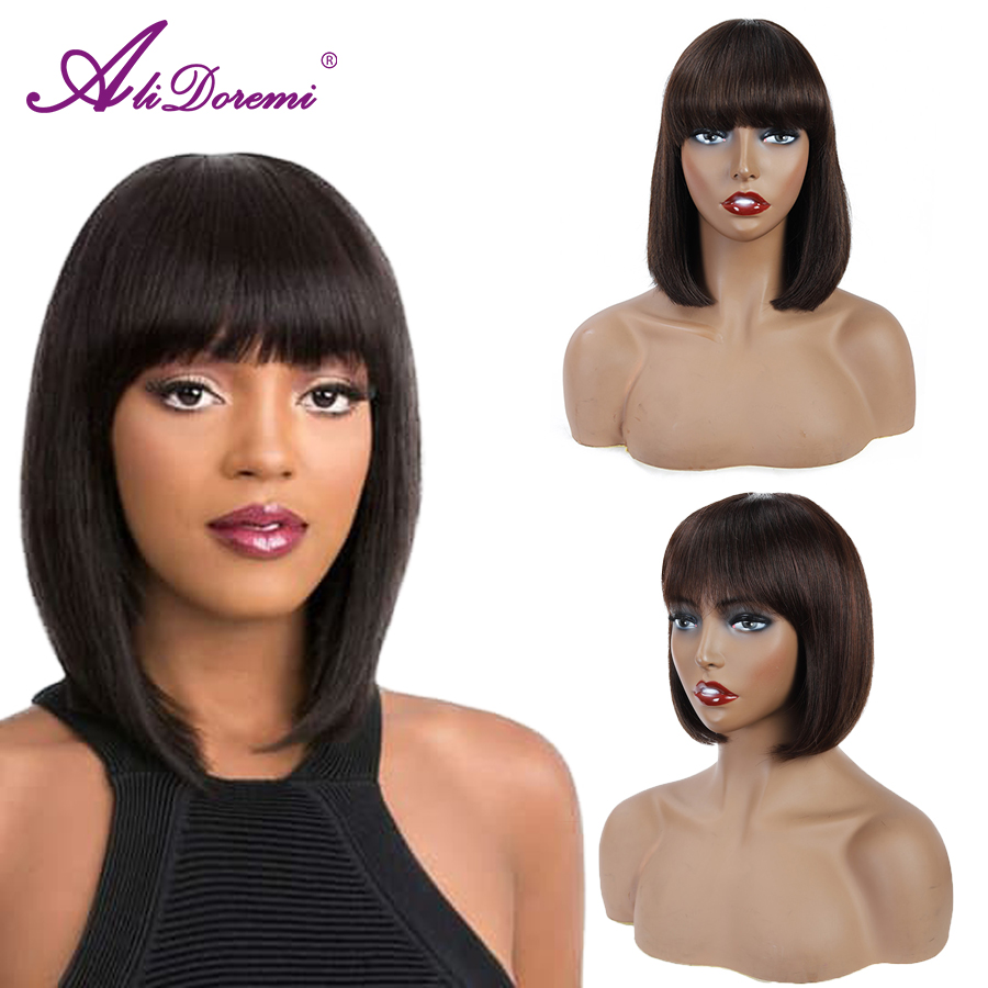 Alidoremi Peruvian Straight Hair BOB Human Hair Wigs #2 #4 Natural Color Made Machine 100% Human Hair Non Remy