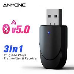 ANMONE-receptor y transmisor de Audio Bluetooth 5,0, adaptador USB 3 en 1, Mini conector de 3,5mm, AUX, estéreo, USB, Dongle inalámbrico para TV, PC y coche