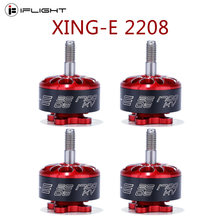 1 /2 /4 Pcs Iflight XING-E 2208 1700kv/1800kv/2150kv/2450KV 3-6S borstelloze Motor Voor Rc Fpv Racing Drone Modellen Diy Accessoire