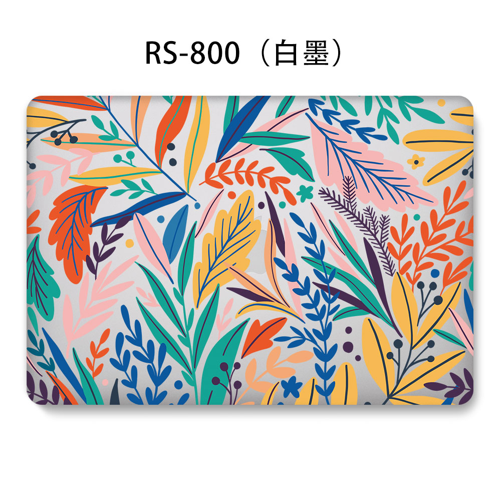 Soft Leaf Case for MacBook 133