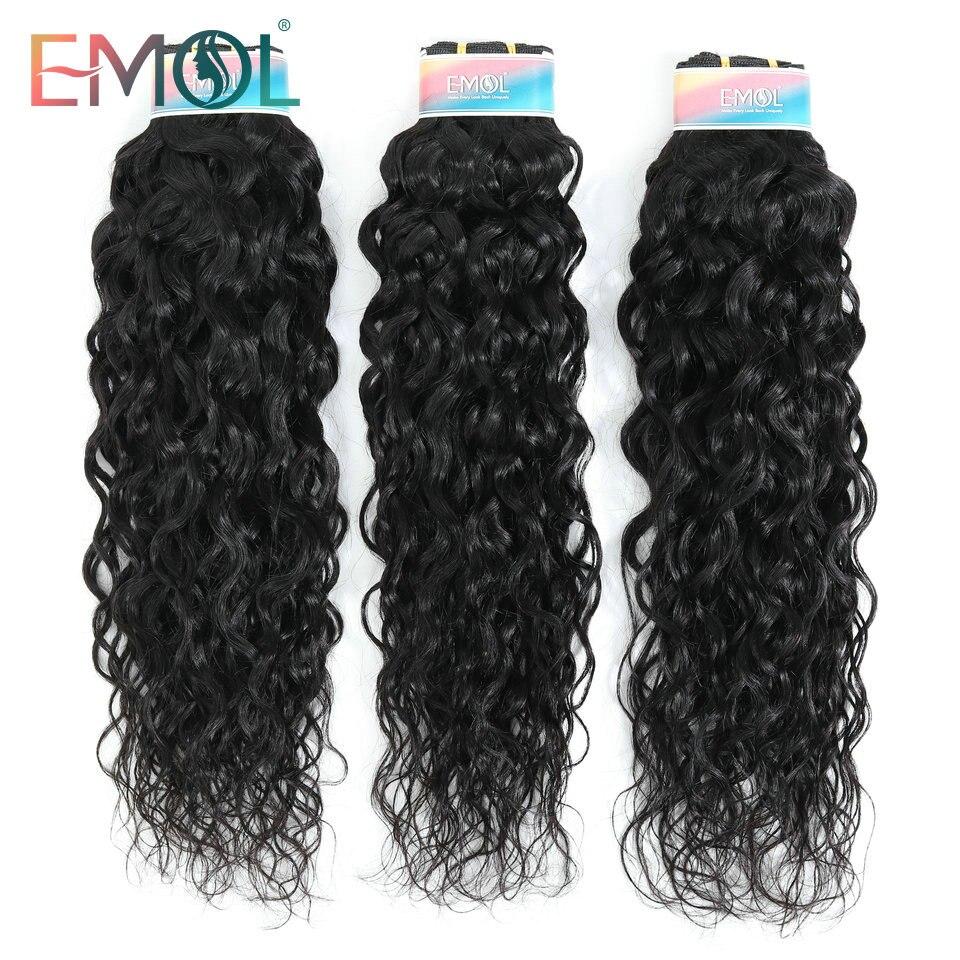 EMOL Peruvian Water Wave Hair Bundles 1/3/4 Pc Human Hair Extensions Hair Bundles Non-Remy Human Hair Weave Bundles