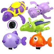 1 шт Детская игрушка для ванны заводная Черепаха/акула/Речная лошадь/поцелуй рыба/крокодил балуясь игрушки для детей(случайный цвет