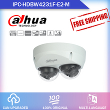 Dahua cámara IP POE starlight domo, 2MP, H.265 y H.264, IR20m, IK10, IP67, memoria Micro SD, IPC HDBW4231F E2 M de detección inteligente de 128G