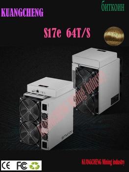 used AntMiner S17e 64T With PSU BTC Miner Better Than S9 S9j S15 T17 S17 S17 Pro WhatsMiner M3 M21S  Innosilicon T2T Ebit E10 1