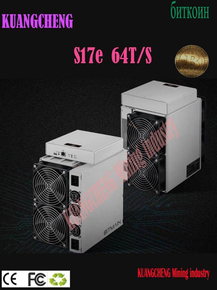 AntMiner S17e 64T With PSU BTC Miner Better Than S9 S9j S15 T17 S17 S17 Pro WhatsMiner M3 M21S M20S Innosilicon T2T Ebit E10