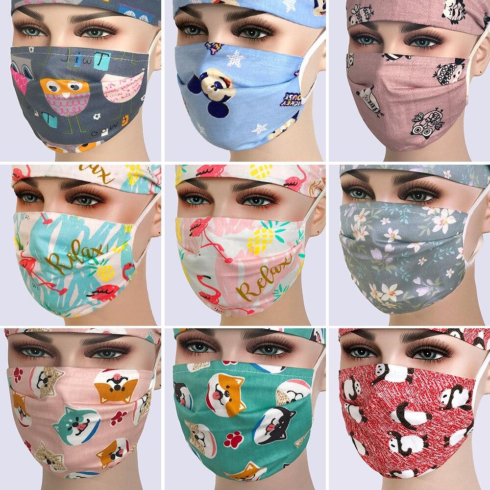 Cotton Pet Hospital Operating Room Mask Cartoon Print Medical Surgical Doctor Masks Dental Clinic Nursing Mask Nurse Accessories