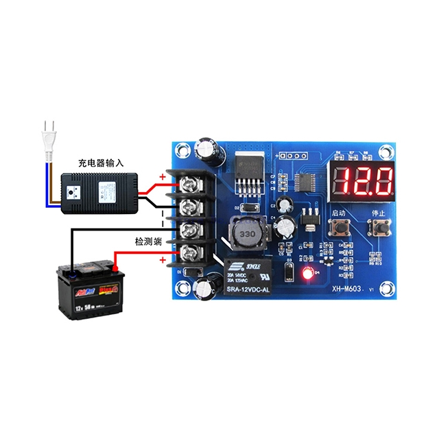 A5-- XH-M603 Charging Control Module Digital LED Display Storage Lithium Battery Charger Control Switch Protection Board 12-24V