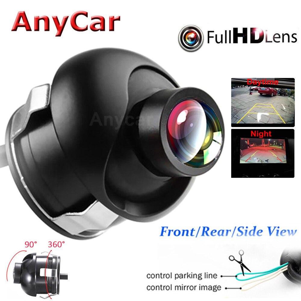 Tylna kamera samochodowa HD Mini CCD 360 stopni widok z boku z przodu kamera cofania z wielofunkcyjnym kablem przełącznika