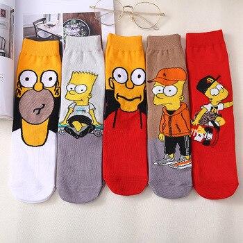 New 2021 happy Simpsons socks 1