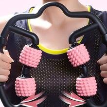 Фитнес оборудование массажер новинка четыре ручных массажа рук