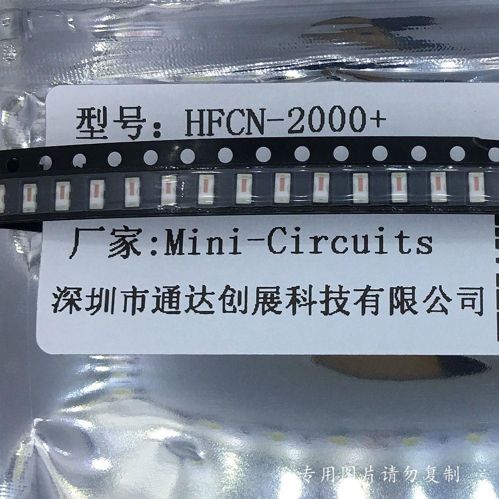 Быстрая передача filte HFCN-2000 2260-6250 МГц 1 шт. оригинальный полный спектр