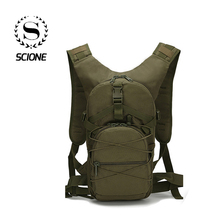 3P Outdoor Military Army Tactical Backpack Waterproof Oxford Sport Camouflage Travel Bag Women Camping Traveling  Mochila  ZZ492