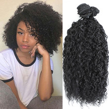 "Afro Kinky Curly Hair Extensions High Temperature Heat Resistant Synthetic Hair Weaves 16"" 3 Bundles All In One Pack 240g(China)"
