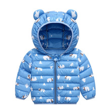 Boys Coat Winter Baby Jackets Kids Down Cotton Jackets for Girls Clothing Hooded Warm Outerwear Children Clothes 1 2 3 4 5 Years 2018 children jackets for girls cotton winter coat girls baby winter kids warm outerwear hooded coat snowsuit overcoat clothes