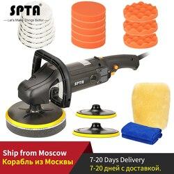SPTA 7 zoll Rotary Polierer 110 V/220 V 1580W Elektrische Polieren Polieren Maschine mit Schwamm Pads Einstellbar geschwindigkeit Auto Schönheit Werkzeug