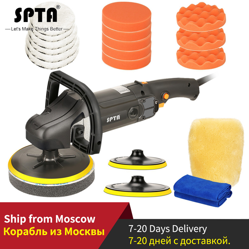 SPTA 7inch Rotary Polisher 110V/ 220V 1580W Electric Buffing Polishing Machine With Sponge Pads Adjustable Speed Car Beauty Tool