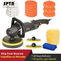 SPTA 7inch Rotary Polisher 110V/ 220V 1580W Electric Buffing Polishing Machine with Sponge Pads Adjustable Speed Car Beauty Tool