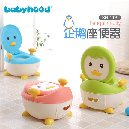 Babyhood Toilet For Kids Baby Little Penguin Pedestal Pan Women's Children Small Chamber Pot Baby Urinal Bedpan