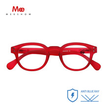 Meeshow Reading Glasses Anti Blue Ray Man Women Retro stylish Computer readers gafas de lectura Europe Computer eyeglasses