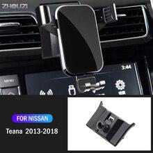 Car Mobile Phone Holder Stand GPS Gravity Navigation Bracket For Nissan Teana J33 2013