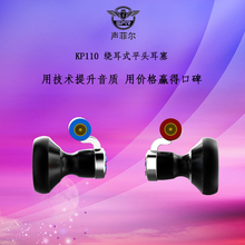 טכנולוגיה חדשה 2020 יהלומי כמו פחמן סרעפת אוזניות DLC אוזניות עם MMCX כבל ספורט earhooks אוזניות IE80S ie800s V90